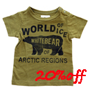 jeans-b. 2nd white bear Tシャツ (グリーン)